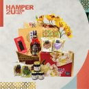 H2U - Hamper Product-07