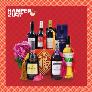 h2u-hamper-basket-rhp5
