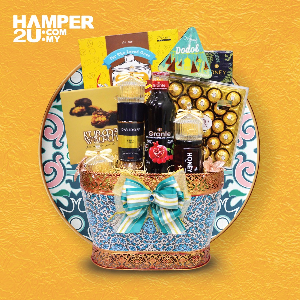 Christmas Hampers 2019.Raya 2019 Basket Hamper Thr 9 Ikat Janji